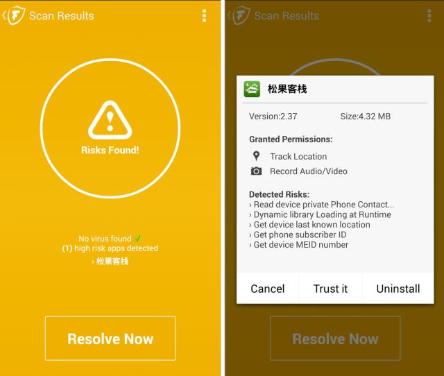 app_detect