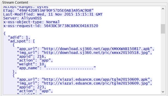 config_file_name